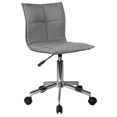 Kancelárska stolička, sivá, CRAIG