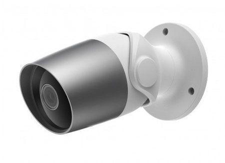 Swisstone SH 615 IP kamera