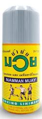 Namman Muay Thajský Olej 120ml