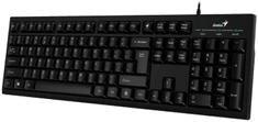 Genius Smart KB-100, CZ/SK (31300005403)