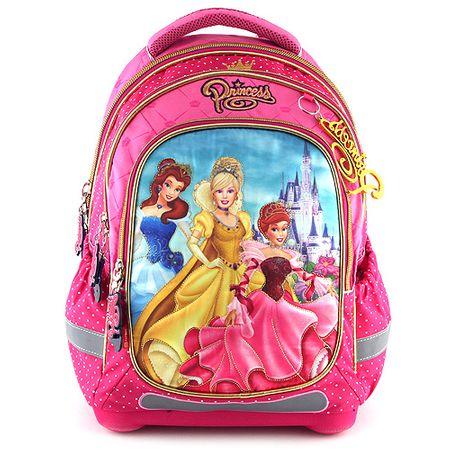 Princess Iskolai hátizsák , hercegnőkkel