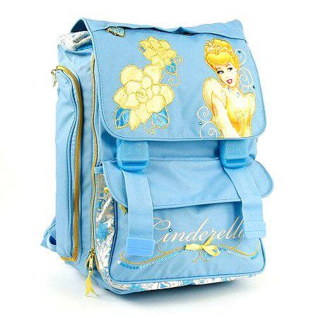 Princess Iskolai hátizsák , csatos, Blue