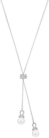 Swarovski Beżowy naszyjnik z perłami ORYGINALNIE 5467313