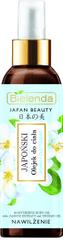 Bielenda JAPAN BEAUTY Jasmín + olej Tsubaki hydratačný japonský telový olej 150ml