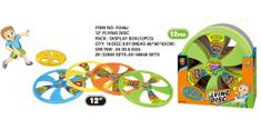 Alltoys Frisbee