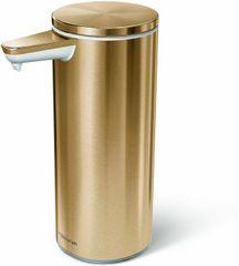 Simplehuman Bezdotykový dávkovač mydla 266 ml, zlatá nerez oceľ, dobíjací