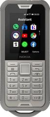 Nokia 800 Tough, Desert Sand
