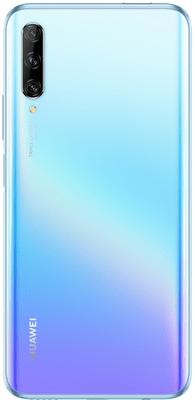 Huawei P smart Pro, trojitý ultraširokouhlý fotoaparát, stabilizácia obrazu, PDAF, nočný režim, umelá inteligencia