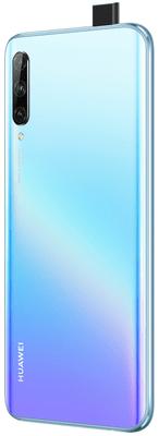 Huawei P smart Pro, dlhá výdrž batérie, veľkokapacitná batéria, výkonný úsporný osemjadrový procesor Kirin 710F