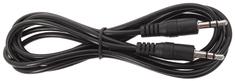 AQ KAJ015 Spájací kábel