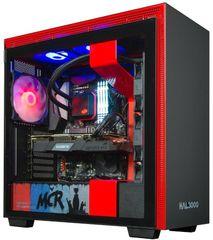 HAL3000 MČR 2020 Ultimate, černá (PCHS2379)