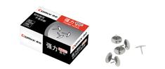 Comix Připínáčky kovové Comix B3537 10mm