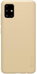 Nillkin Frosted maska za Samsung Galaxy A51, zlatna