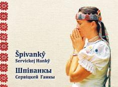 Anna Servická: Špivanky Servickej Hanky