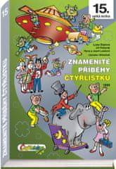 Němeček J., Poborák J., Lamkovi H. a J.,: Znamenité příběhy Čtyřlístku 1999 (15. kniha)