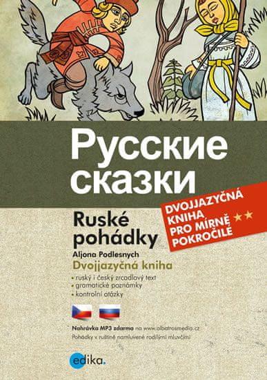 Podlesnych Aljona: Ruské pohádky (Mrazík a jiné) + mp3 zdarma