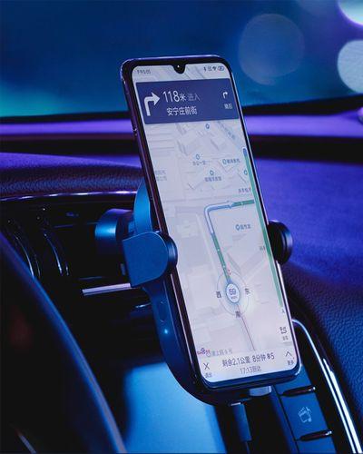 držák do automobilu na mobily xiaomi mi 20w wireless car charger 24792 moderní design pro většinu telefonů 20w výkon ventilátor duální odvod tepla rychlá a snadná instalace