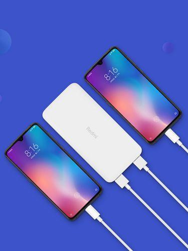 Power banka s podporou rychlonabíjení Xiaomi Redmi Fast Charge Power Bank White 24984 vysoká kapacita do letadla