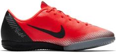 Nike Dětské sálovky Nike Mercurial VaporX 12 Academy CR7 IC Červená / Černá