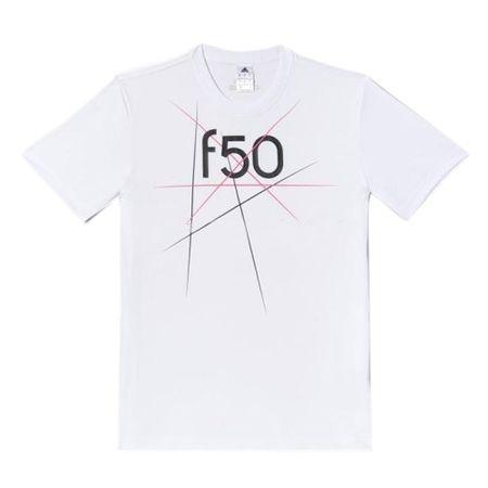 Adidas F50 POLY - TEE - S