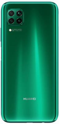 Huawei P40 Lite, ultra širokouhlý štvornásobný zadný fotoaparát, veľké rozlíšenie, umelá inteligencia, nočný režim, makro objektív.