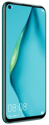 Huawei P40 Lite, vysoká kapacita batérie, dlhá výdrž na jedno nabitie, super rýchle nabíjanie