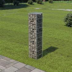 shumee Gabionová zeď s víky z pozinkované oceli 20 x 20 x 100 cm