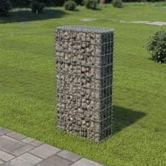 Ściana gabionowa, stal galwanizowana, z pokrywą, 50x20x100 cm