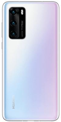 Huawei P40, ultra širokouhlý trojitý zadný fotoaparát, veľké rozlíšenie, umelá inteligencia, nočný režim, teleobjektiv, optický zoom.
