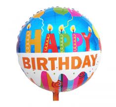 """GoDan Fóliový balón 18"""" Happy Birthday - modrá"""