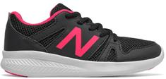 New Balance tenisice za djevojčice YK570BR