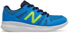 New Balance tenisice za dječake YK570VB