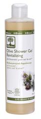 BIOselect Revitalizační sprchový gel 250ml BIOselect®
