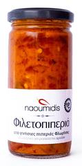 Naoumidis Piperia Filetopiperia - BIO grilované červené papriky 260g Naoumidis