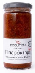Naoumidis Piperia Piperoktima - BIO pikantní pomazánka z florina paprik s vlašskými ořechy 260g NAOUMIDIS
