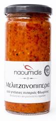 Naoumidis Piperia Melitzanopiperia - BIO pomazánka z červené papriky a lilku 260g Naoumidis