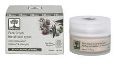 BIOselect Peeling na obličej s olivovými jádry 50ml BIOselect®