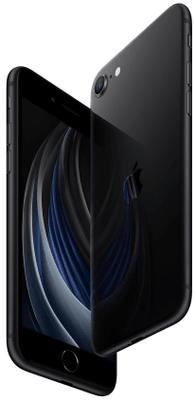 Apple iPhone SE, A13 Bionic, supervýkonný, úsporný, strojové učení