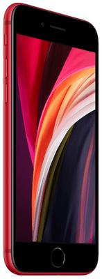Apple iPhone SE, čítačka otlačkov prstov, iOS 13, súkromie, bezpečie, šifrovanie