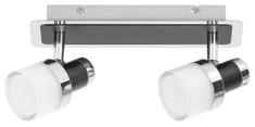 Rabalux 5022 Harold, nástenné bodové kúpeľňové svietidlo, spot 2