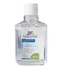 Dezinfekční gel na ruce Hexadermal 80 ml