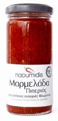 Naoumidis Piperia BIO marmeláda z červené florina papriky 260g NAOUMIDIS
