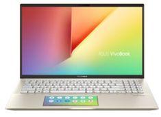 Asus VivoBook S15 S532FLC-WB703T prenosnik, zelen