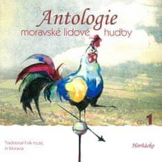 Antologie moravské lidové hudby: Antologie moravské lidové hudby CD1 Horňácko - CD