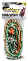 Bottari elastična vrv 150 cm, 2 kosa