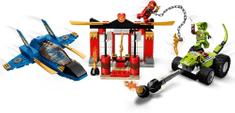 LEGO Ninjago 71703 Bitka z nevihtnim ščitom