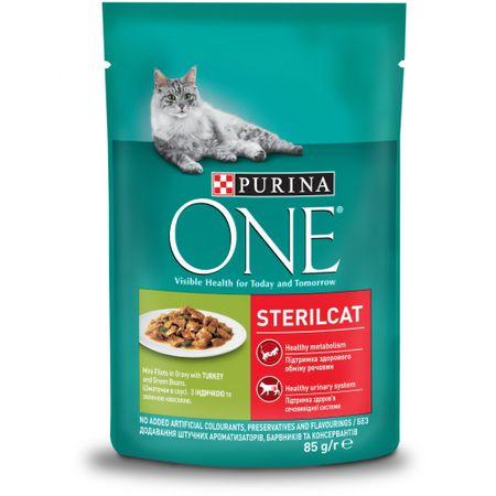 Purina ONE SterilCat vrećice za mačke, mini fileti s piletinom i zelenim grahom u soku, 24x 85 g
