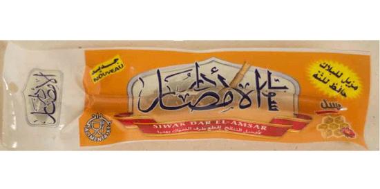 Dar El-Amsar Přírodní zubní kartáček, příchuť med