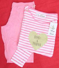 Etam Ružové pruhované pyžamko so zajačikom Etam Ružová M