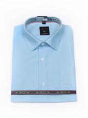 Laviino ItalyStyle Světle modrá pánská košile 3XL-9XL s krátkým rukávem NWK-56 Velikost: EU 47/48